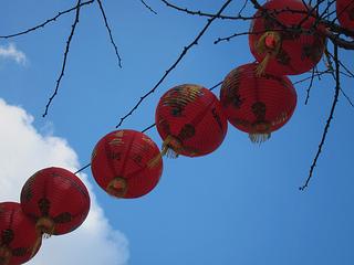 Lanterns sky